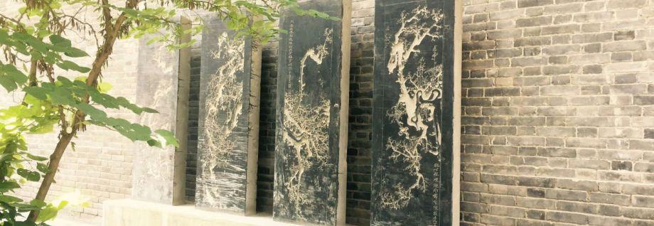 über 2000 Jahre alte chinesische Steinplatten in einem konfuzianischen Kloster